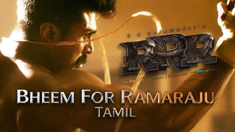 Bheem For Ramaraju RRR Tamil   Happy Birthday Ram Charan