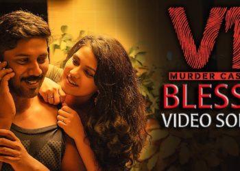 Blessy Video Song | V1 Murder Case Movie Songs