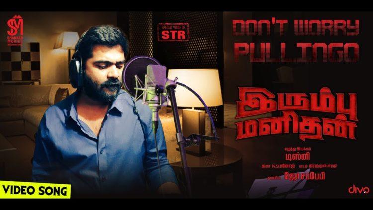 Don't Worry Pullingo Video Song | Irumbu Manithan Movie Songs