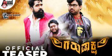 Garudaksha Kannada 2K Teaser