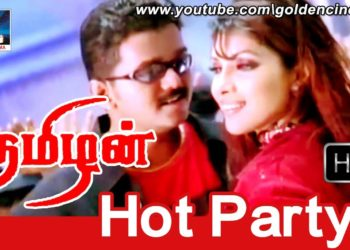 Hot Party Song Video HD | Thamizhan Movie Songs