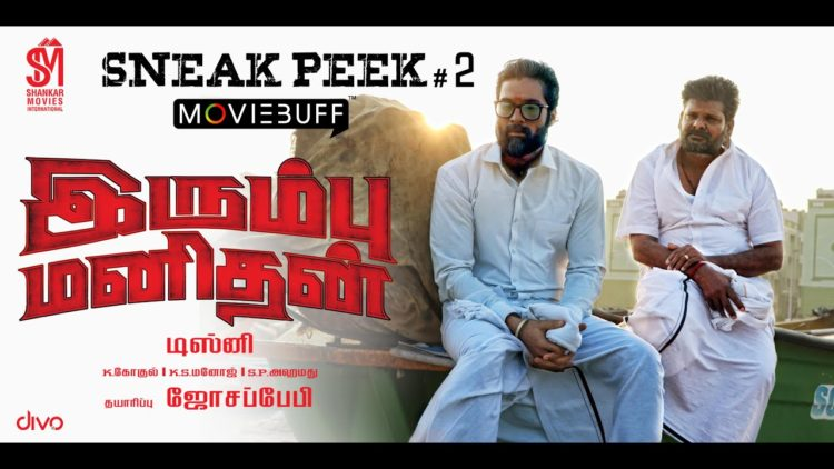 Irumbu Manithan Movie Sneak Peek 02