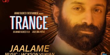 Jaalame Video Song | TRANCE Movie Songs