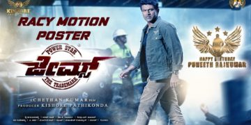 James Kannada – Racy Motion Poster