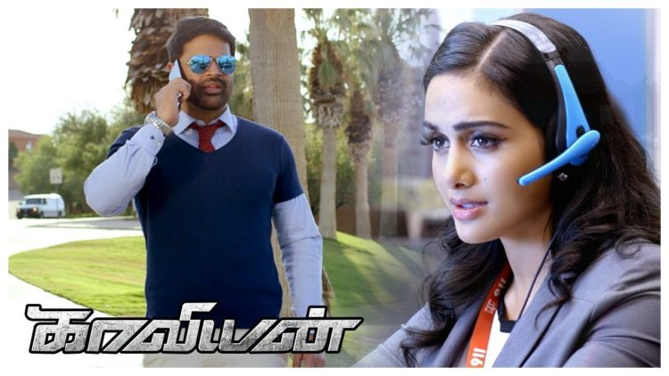 Kaaviyyan Movie Super Scene   Shaam finds the abductor