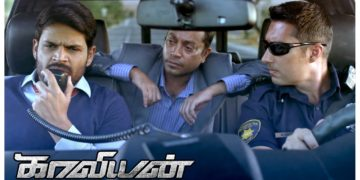 Kaaviyyan Tamil Movie Chase Scene | Shaam tries to locate the abductor