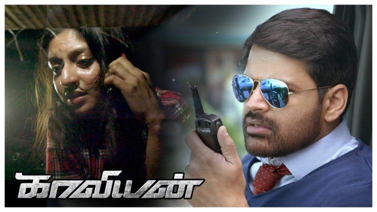 Kaaviyyan Tamil Movie Scenes   Shaam and Sridevi Kumar gives hope to Athmiya