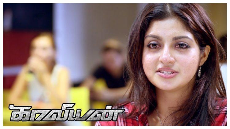 Kaaviyyan Tamil Movie Scenes   Srinath Comedy   Athmiya gets abducted