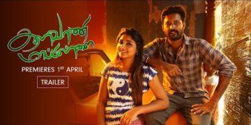 Kalavani Mappillai Trailer | Premieres 1st April on ZEE5