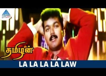 La La La La Law Video Song | Thamizhan Tamil Movie Songs