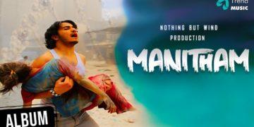 Manitham Independent Album Song