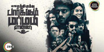 Marainthirunthu Paarkum Marmam Enna Trailer | Premieres 3rd April on ZEE5