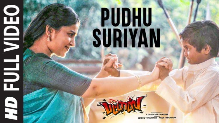 Pudhu Suriyan Full Video   Pattas Tamil Movie Songs