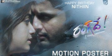 Rang De Motion Poster