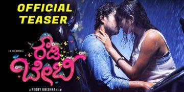 Rowdy Baby Kannada Teaser