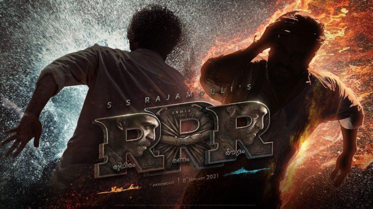 S.S. Rajamouli'S RRR Movie Malayalam Motion Poster