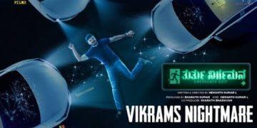 Thurthu Nirgamana Teaser 2
