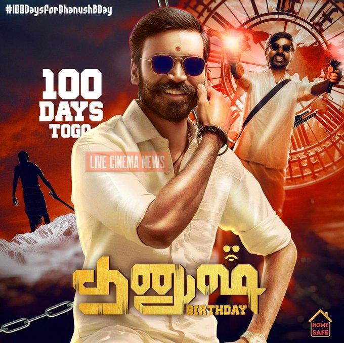 100-Days-For-Dhanush-BDay