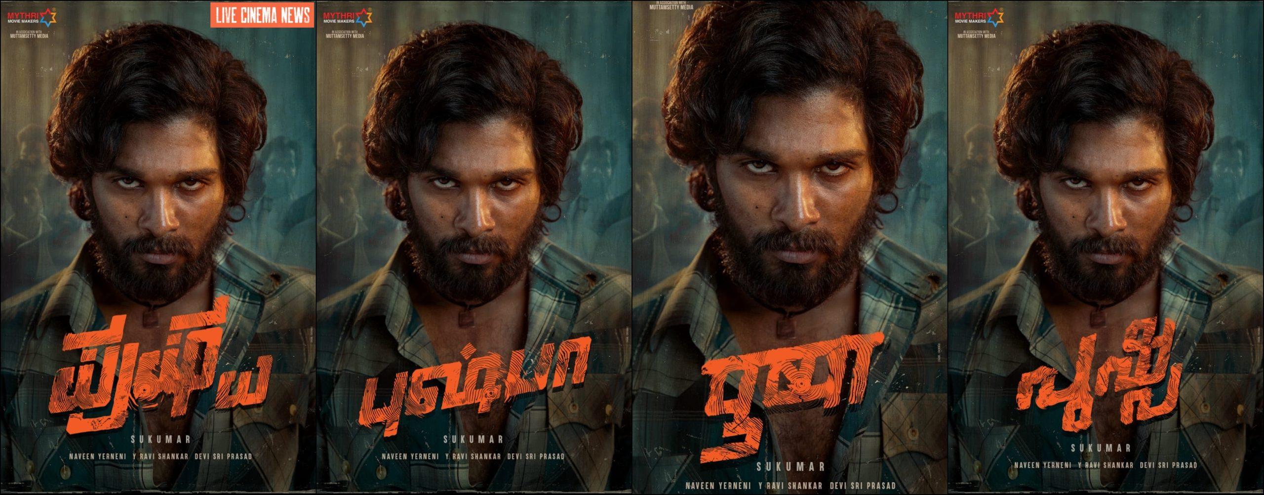 Pushpa Movie Poster - 1