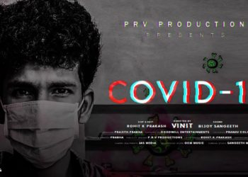 COVID – 19 | A Malayalam Awareness Short Film