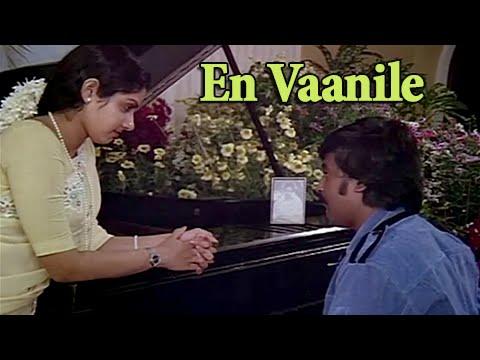 En Vaanilae Video Song | Johnny Movie Songs | Rajninikanth Hits