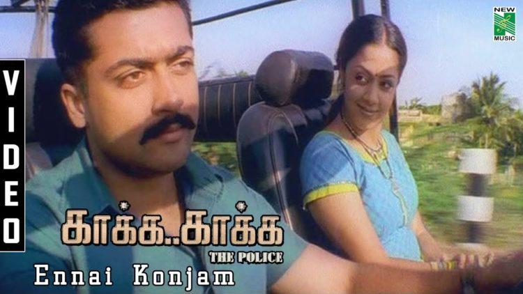 Ennai Konjam Video | Kaakha Kaakha Movie Songs
