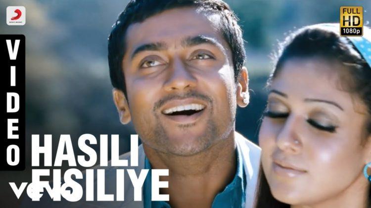 Hasili Fisiliye Video | Aadhavan Movie Songs | Harris Jayaraj Hits