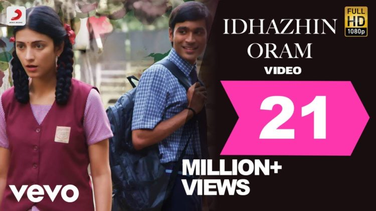 Idhazhin Oram Video | 3 Tamil Movie Songs