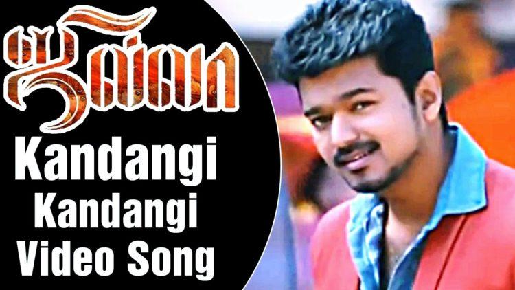 Kandangi Video Song | Jilla Tamil Movie Songs