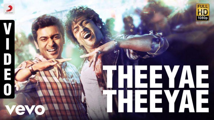 Maattrraan Songs | Theeyae Theeyae Video | Tamil Movie Songs 2015