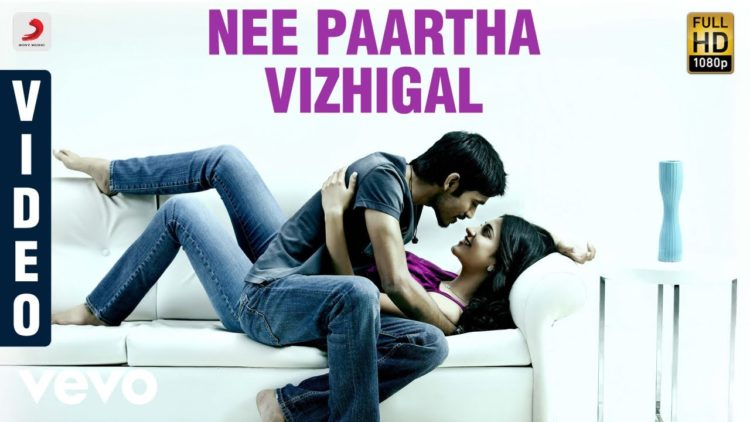 Nee Paartha Vizhigal Video | 3 Tamil Movie Songs | Dhanush Melody Hits