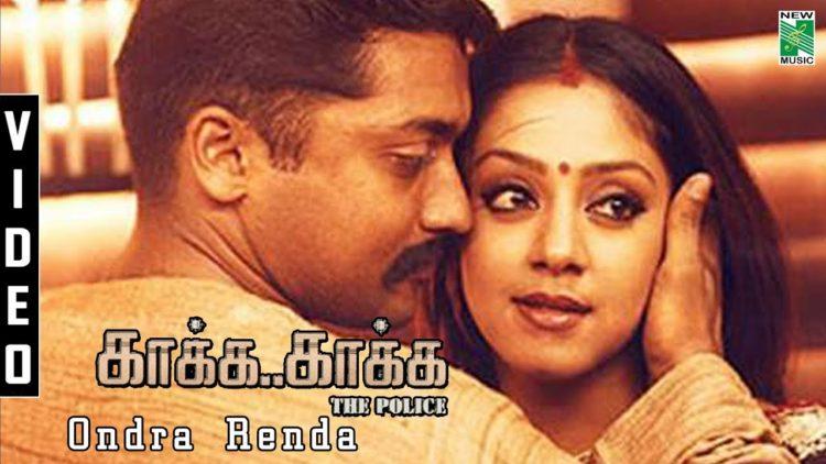 Ondra Renda Video Song | Kaakha Kaakha Tamil Movie Songs