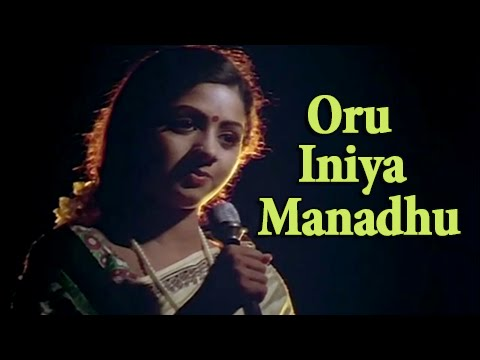 Oru Iniya Manadhu Video Song | Johnny Tamil Movie Songs | Sridevi Hits
