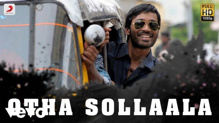Otha Sollaala Video | Aadukalam Movie Songs | G.V. Prakash Kumar Hits