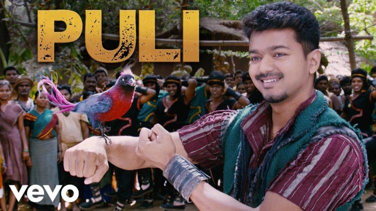 Puli Puli Video Song | Puli Movie Songs | Mano & Priyadarshini
