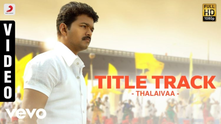 Thalapathy Thalapathy Video Song | Thalaivaa Movie Songs