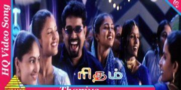 Thaniye Video Song | Rhythm Tamil Movie Songs