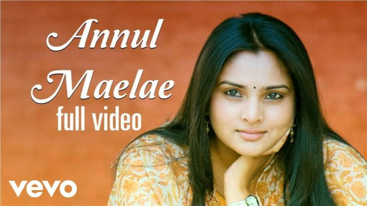 Vaaranam Aayiram Movie Songs | Annul Maelae Video