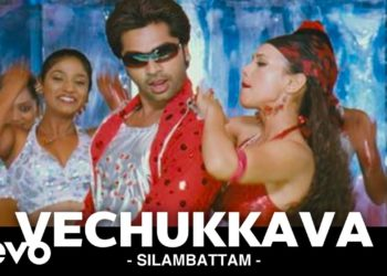 Vechukkava Video | Silambattam Tamil Movie Songs