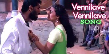 Vennilave Song Video | Minsara Kanavu Tamil Movie Songs