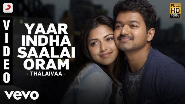 Yaar Indha Saalai Oram Video   Thalaivaa Movie Songs