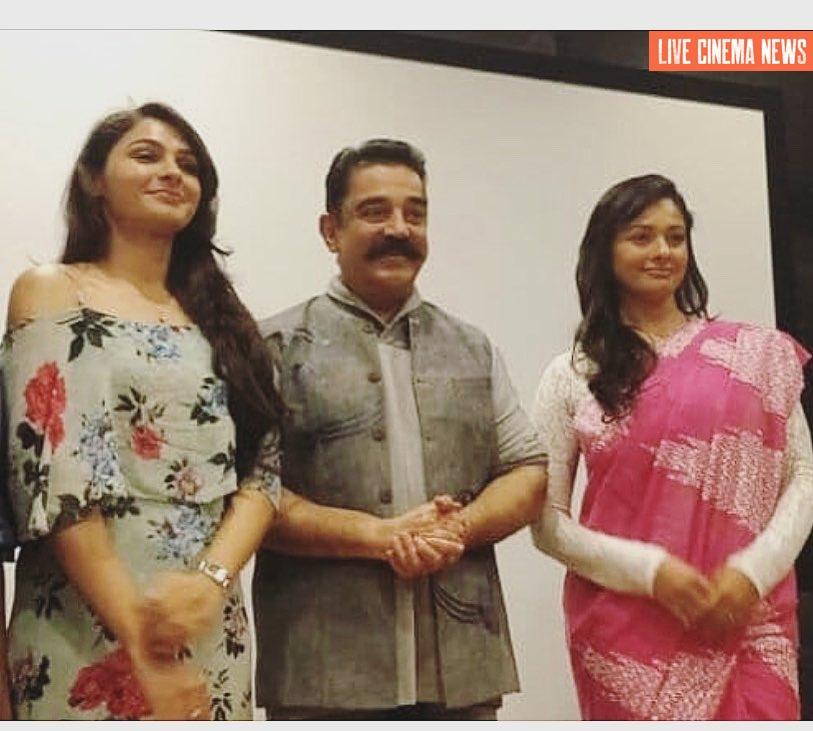 கமல்ஹாசனுடன் நடிகை ஆண்ட்ரியா, பூஜா குமார்