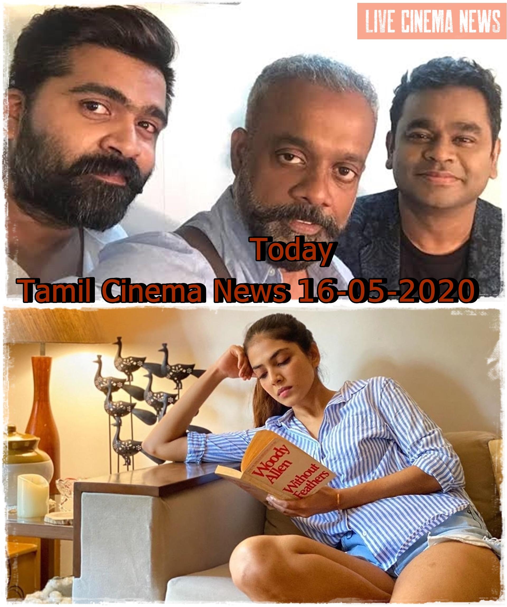 Today Tamil Cinema News 16-05-2020