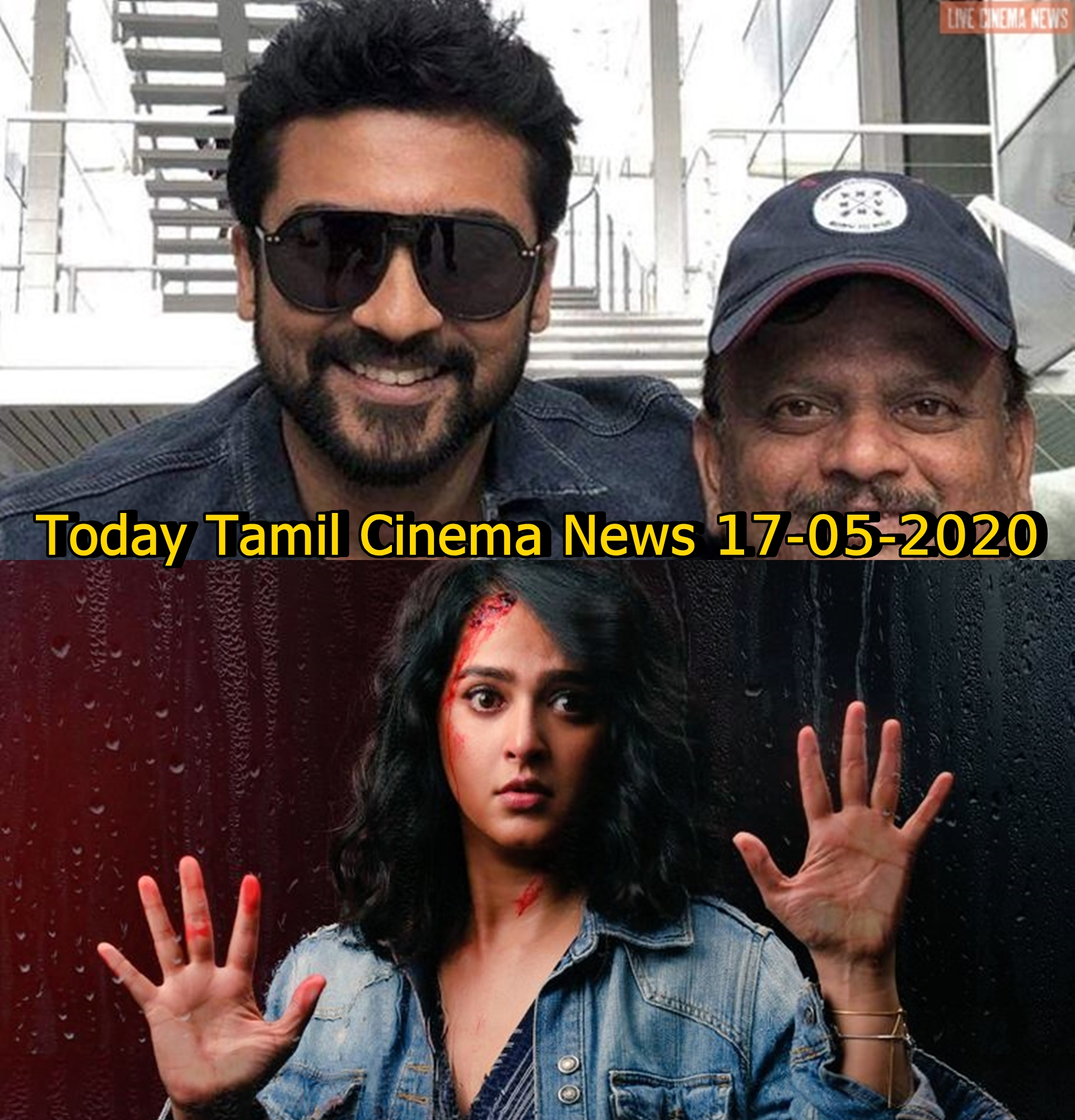 Today Tamil Cinema News 17-05-2020