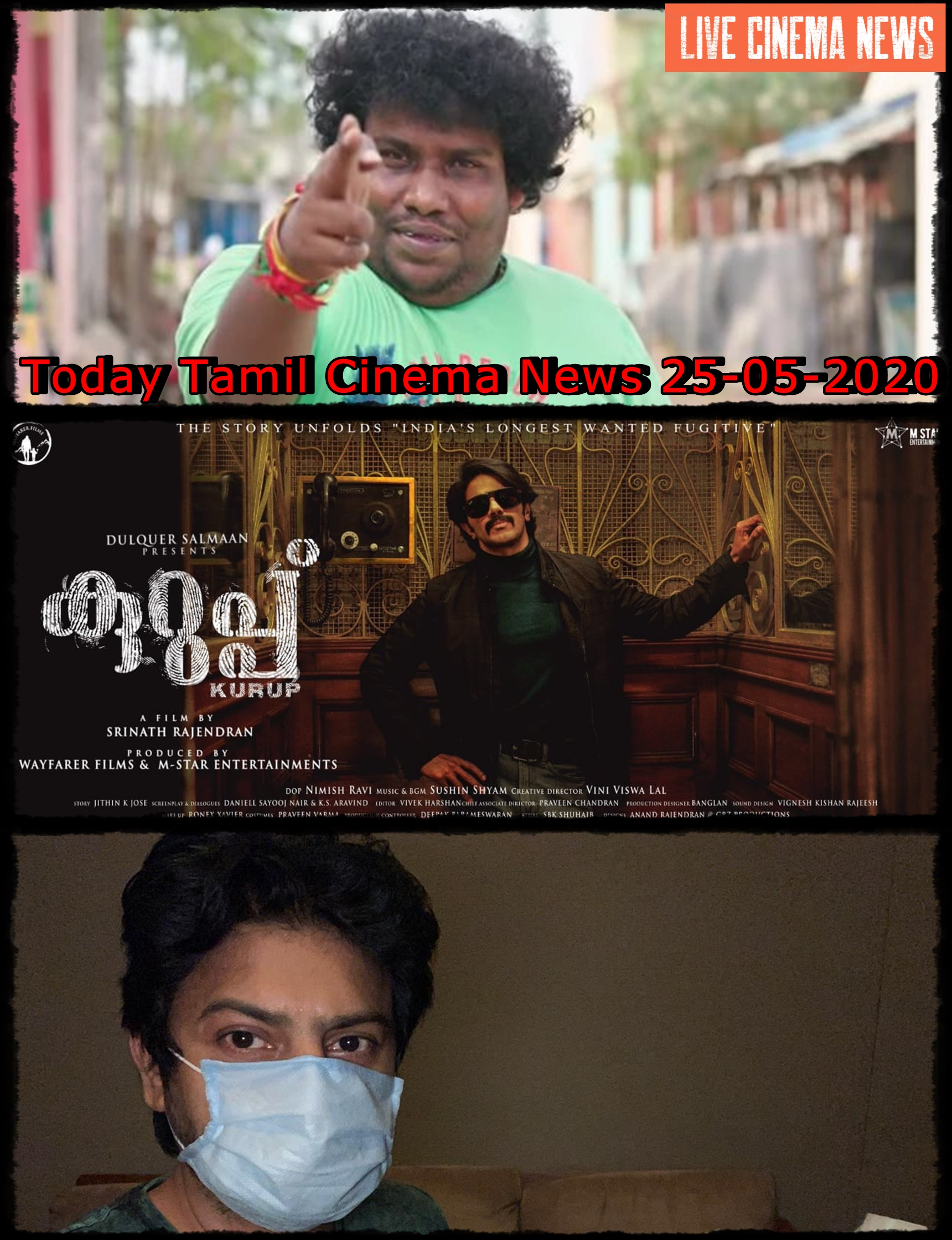 Today Tamil Cinema News 25-05-2020