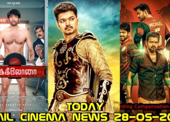 Today Tamil Cinema News 28-05-2020