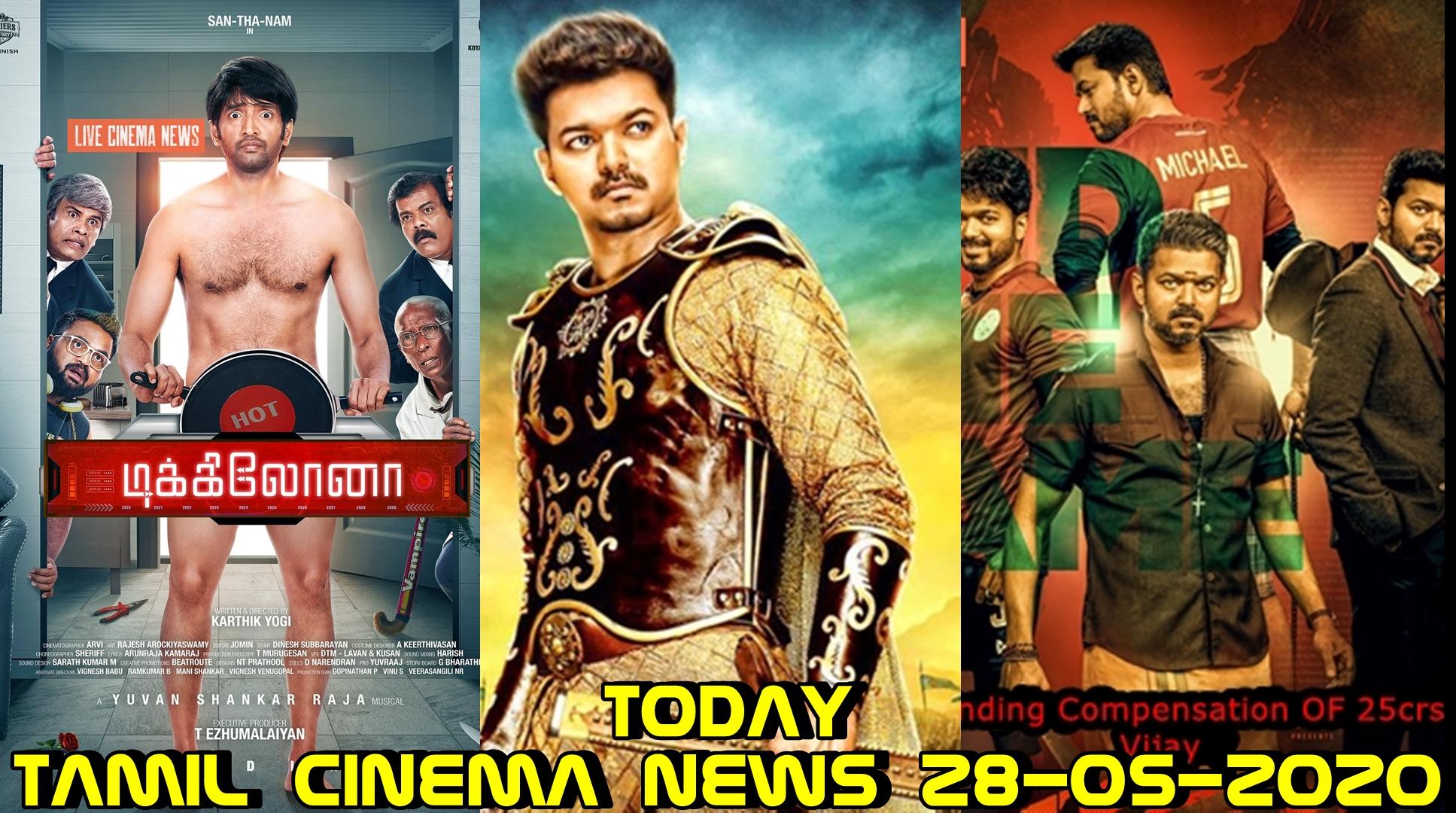 Today Tamil Cinema News 28-05-2020