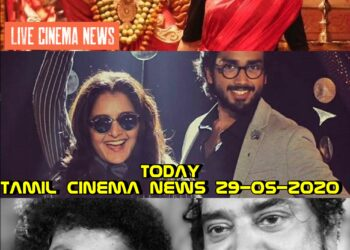 Today Tamil Cinema News 29-05-2020