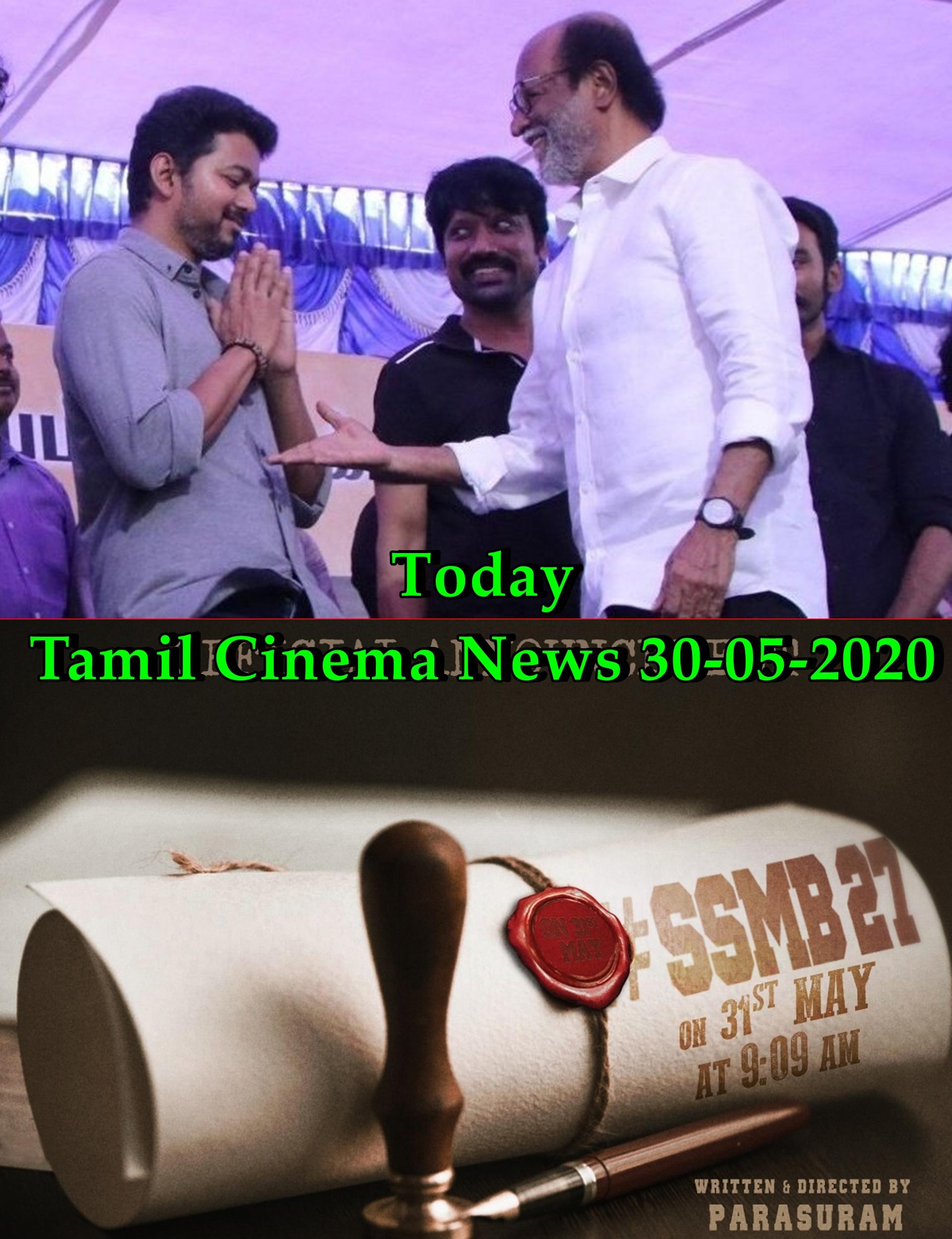 Today Tamil Cinema News 30-05-2020