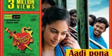 Aadi Pona Video Song HD   Atta Kathi Movie Songs